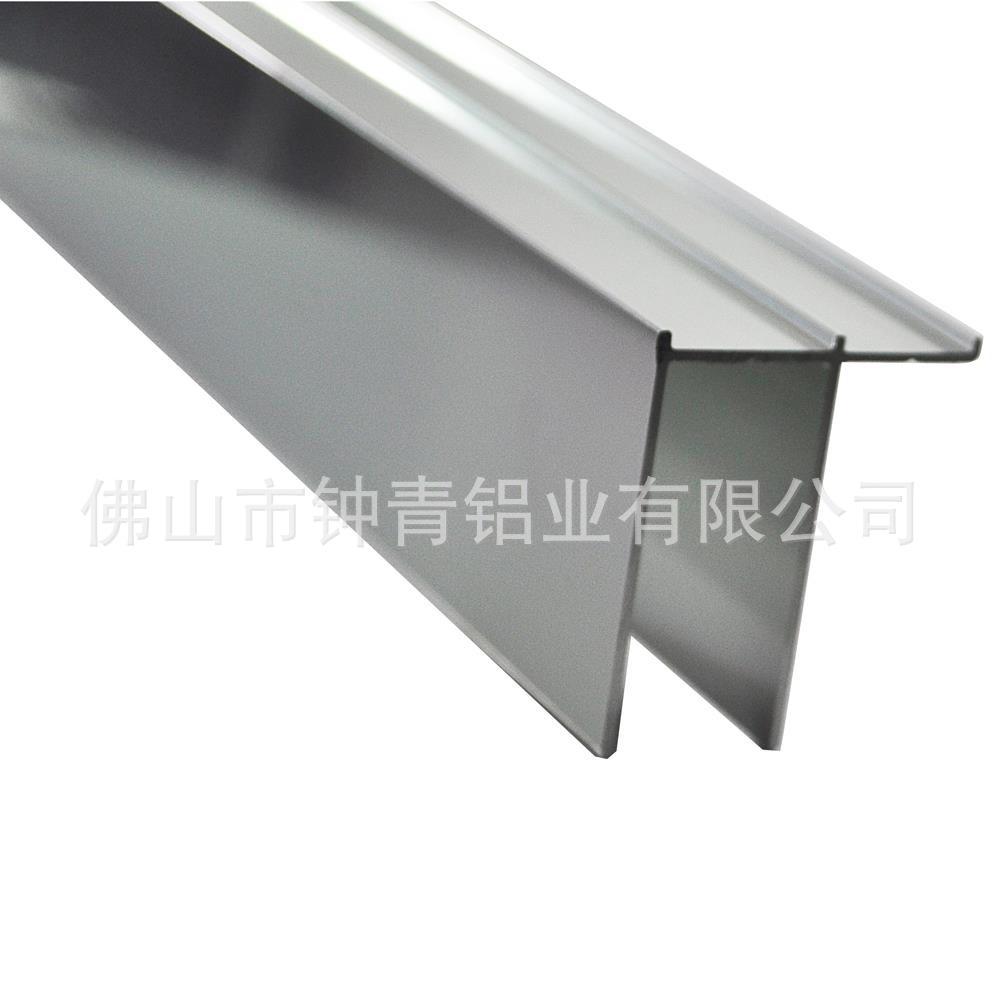 佛山厂家生产 抛光亮银铝材 隔断浴室上框铝合金型材卫浴型材