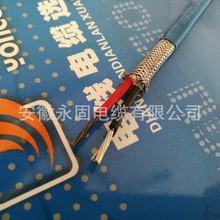 廠家直銷現貨 KX-FFRP-2*1.5測溫電纜國標定制補償導線