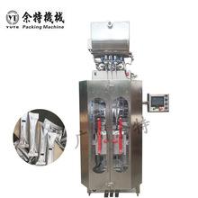 供应SJ-270多列式颗粒包装机全自动立式液体糖果咖啡粉包装封口机