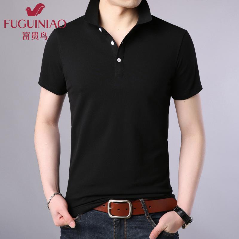 富贵鸟夏季短袖T恤男翻领纯色休闲中青年男式POLO衫薄款修身批发