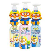 啵樂樂(Pororo)立體山羊奶兒童寶寶洗發水嬰兒潤膚露 沐浴乳液