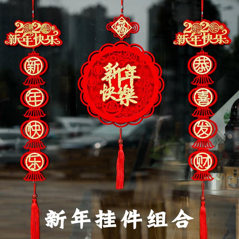 商业宣传赠品装饰挂件2020鼠年春节过年场景布置用品可添加LOGO