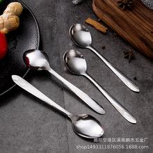 批发不锈钢家用餐具 不锈钢勺咖啡搅拌勺 赠品配套勺仙鹤尖圆匙