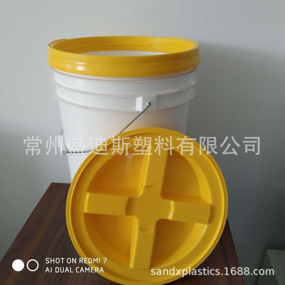 美式塑料桶 20L 旋盖塑料桶 周转用 塑料桶 家用收纳桶