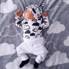 儿童欧美春秋季款男孩童长袖云朵上衣+白色长裤三件套童装 ins