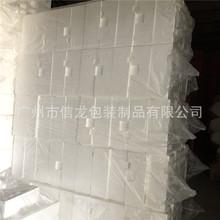 厂家直销供应 防震泡沫 保丽龙泡沫包装定做 工地屋顶隔热泡沫板