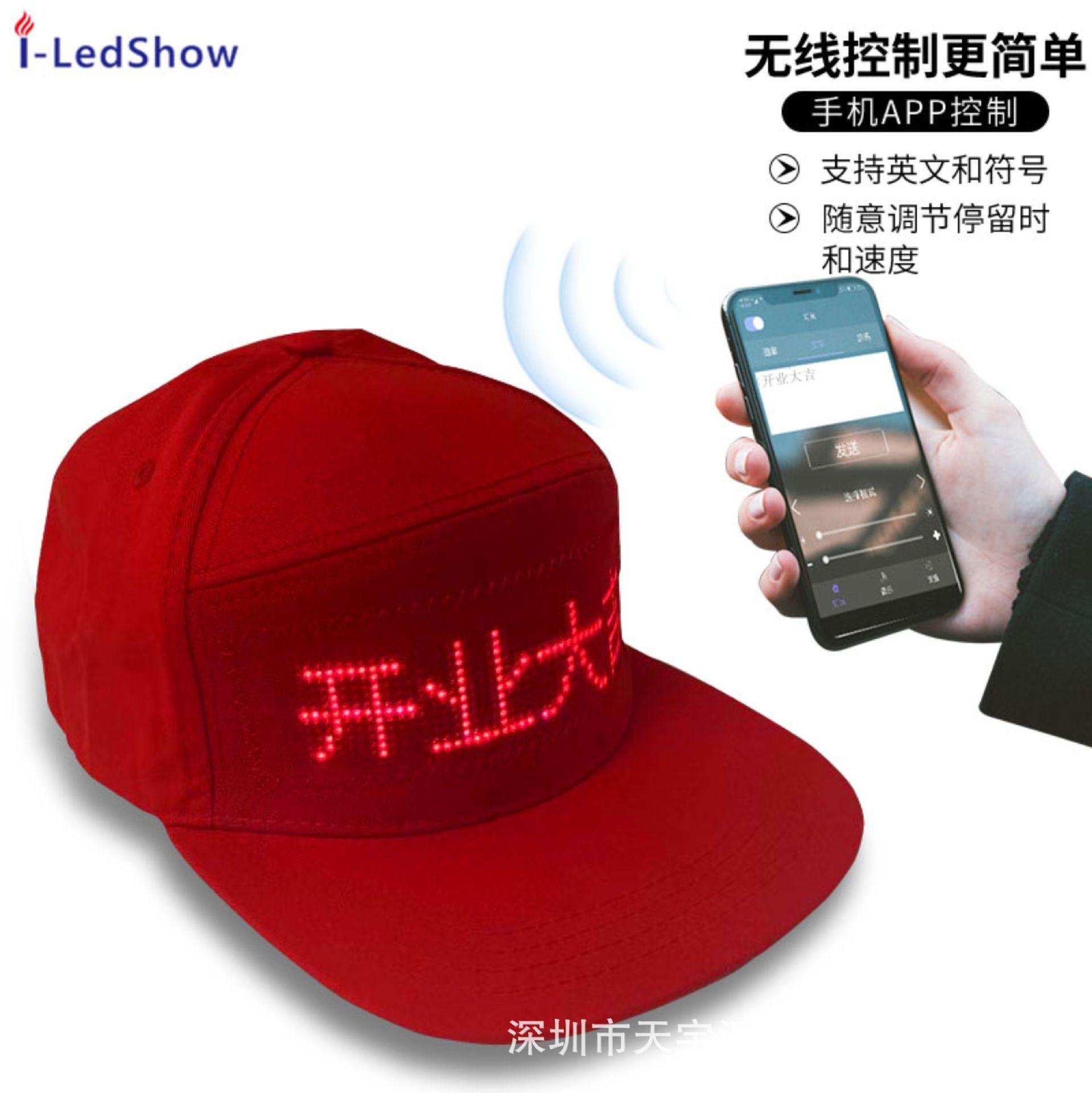 LED发光帽多语言广告帽 工厂直销手机APP控制内置LED迷你显示走字