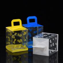 廠家定制PVC蛋糕盒PET手提食品包裝盒PP透明彩色塑料包裝盒子現貨
