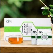 美思康宸溪皇薏溼茶溪黄草赤小豆红豆薏米芡实清热祛湿养生茶正品