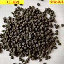 pp pe黑色复合全浮水再生塑料颗粒  用于铝塑板 水果筐