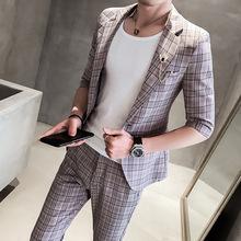 夏季时尚发型师格子七分袖小西装免烫修身男士中袖西服九分裤套装