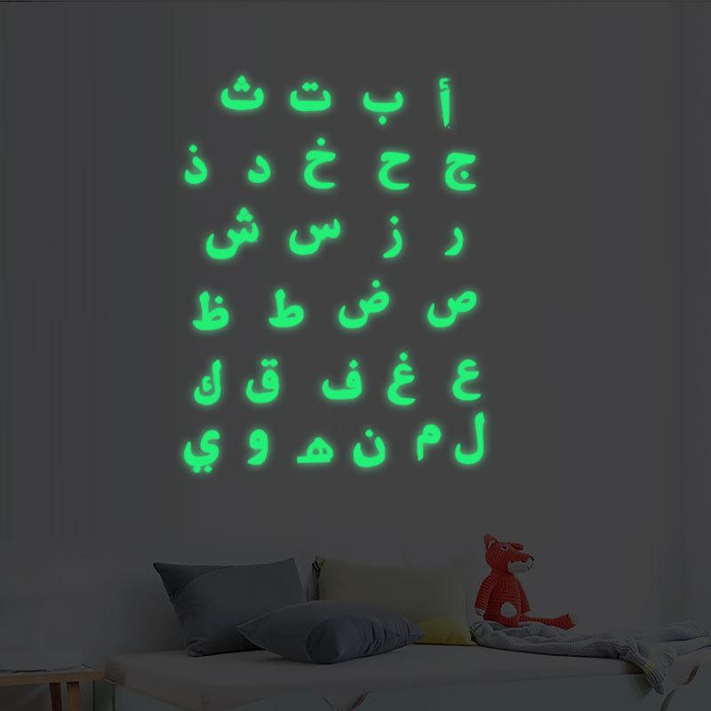 梵汐新款中东荧光墙贴外语字母教育儿童学习早教创意夜光贴MSL001