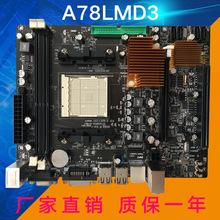 全新A78主板ddr3內存支持雙核四核am2/940針am3/938針AMD系列cpu