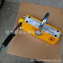 熱銷供應省力起重吸盤 磁力吊起重吸盤 大吸力起重吸盤