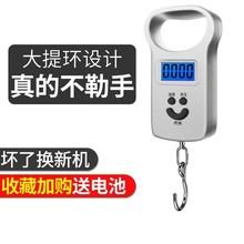 手提家用便携式用手秤手拎快递员50kg高精度专电子拉称充电20公斤