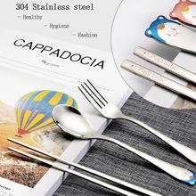 304不銹鋼兒童勺筷叉套裝 小孩創意叉勺筷三件套配送收納盒