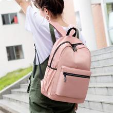 跨境專供牛津布雙肩包女時尚韓版女包中學生書包純色防水背包代發