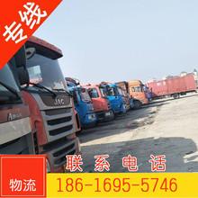 专业上海市到至惠州市回程车返程车汽车直达物流货运托运搬家搬厂