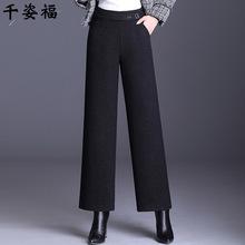 厚毛呢闊腿褲子女冬九分直筒褲女冬季韓版女裝加厚毛呢女士休閑褲