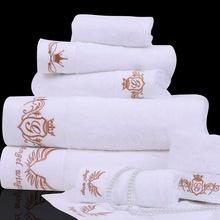 加大加厚纯棉浴巾五星级酒店专用毛巾成人?#20449;?#24773;侣浴巾全棉大浴巾