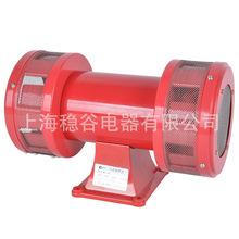 报警器MS-590马达风螺警报器矿业报警器大功率双向防空报警器喇叭