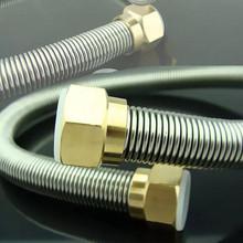 4分 304不銹鋼波紋管 熱水器進水管 太陽能水管 軟管 DN15 鋼管