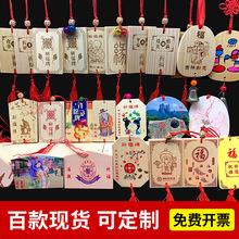 景区寺院许愿牌祈福木牌创意活动木牌许愿牌旅游工艺品可印LOGO