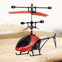 航拍遥控飞机超小型迷你专业四轴飞行器微型无人机高清初学者玩。