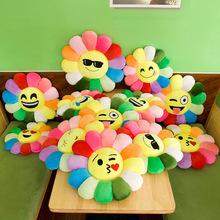 批發創意 太陽花坐墊抱枕 向日葵花瓣表情包毛絨玩具辦公室