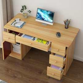 台式电脑桌家用桌子书桌现字桌特价清仓经济型二手价新办公桌