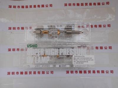供应日本USHIO牛尾超高压汞灯 USH-450GS