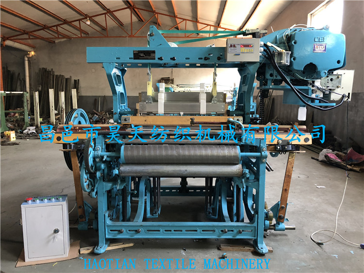 Shuttle loom and parts