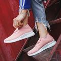 2019夏季新款韩版潮流女鞋子百搭休闲帆布鞋女士布鞋板鞋透气潮鞋