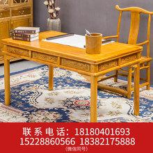 金絲楠木書桌中式風格 雕花工藝 定制小葉金絲楠木家具