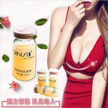 丰胸产品增大护理原液精油美容院胸部乳房按摩保养挺拔紧实OEM