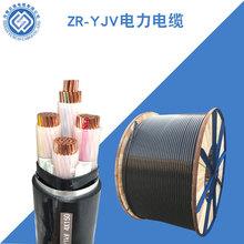 铜芯电缆ZR-YJV4*16/25/35/50/70平方ZC-YJV22 国标 4芯 电力电缆