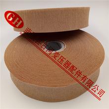 变压器树皮纸皱纹纸绝缘纸皱纹牛皮纸瓦楞纸绝缘电缆纸皱纹缠绕带