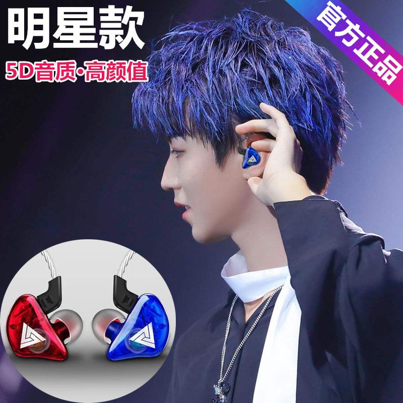 QKZ/霆声 CK5明星薛之谦王俊凯同款运动绕耳式耳机重低音手机耳机