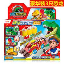 暴龙战车恐龙玩具新奇爆龙战车男孩爆裂站车3变形霸王龙飞车4