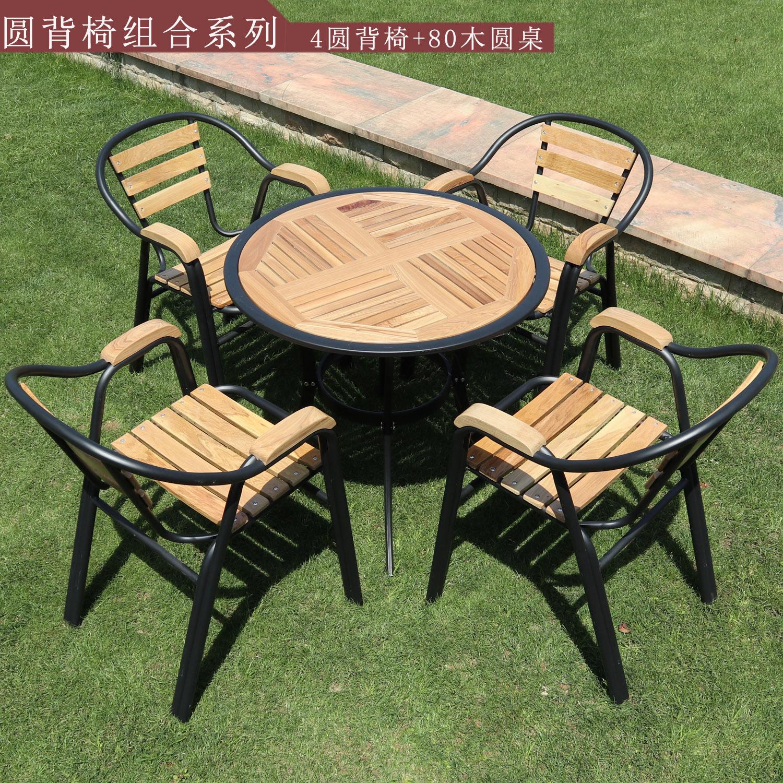 户外桌椅实木组合庭院休闲桌椅五件套花园阳台柚木防腐木室外家具