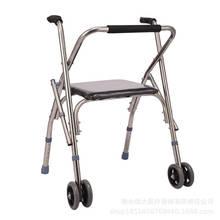 老年人折叠助行器带座带轮四脚拐杖康复学步车助步器行走辅助器