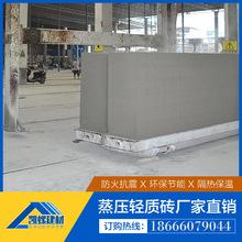 厂家直销 加气轻质砖价格 多规格混凝土砌块砖 厂价直销建筑隔墙