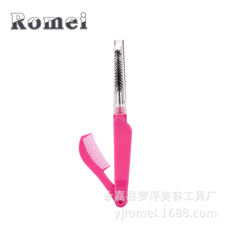 厂家直销供应多功能 可折叠睫毛梳 两头眉梳 美容美妆工具