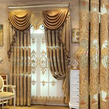窗帘布料厂家直销雪尼尔窗帘布 欧式遮光刺绣花窗帘 定制窗帘成品