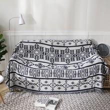 【廠家批發】黑白幾何沙發墊布藝沙發罩四季通用針織線毯現貨供應