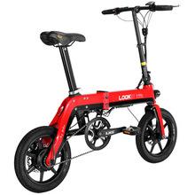 厂家直销新款电动自行车 折叠成人36V锂电池长续航迷你代驾代步车