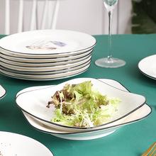 陶瓷餐具北欧黑线边简约手绘家用菜盘子米饭碗酒店碗盘碟套装定制