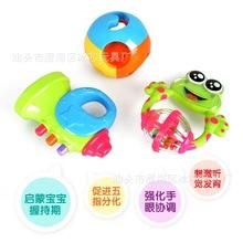 新生婴儿玩具0-1岁摇铃套装组合幼儿宝宝益智早教响铃手铃10只装