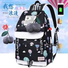 雙肩包女韓版2018新款防水大容量女孩中學生書包女初高中校園背包