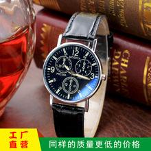 爆款礼品男士手表 时尚石英手表 watch 蓝光玻璃皮带男表厂家批发